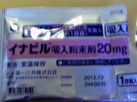 PICT0095.JPG